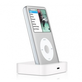 Wholesale Apple iPod classic Mercedes Benz Special Edition White