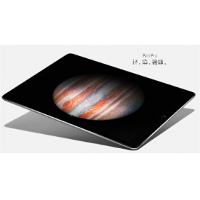 Wholesale Apple iPad Pro (Cellular version) -- 128GB